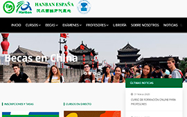 HANBANES ( Instituto lengua oficial China )